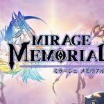 【ミラージュ・メモリアル】全世界の伝説、神話、歴史上の人物たちが100%美少女キャラに!